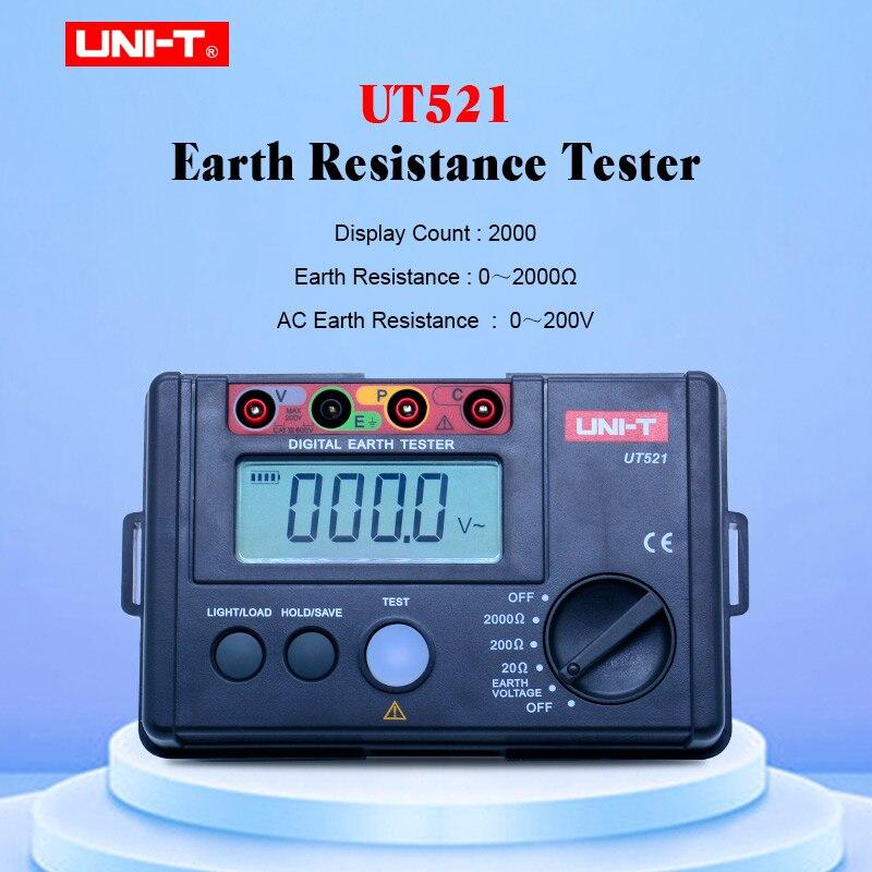 UNI-T UT521 testeur de résistance à la terre numérique affichage numérique 0-200 V 0-2000 ohm testeur de tension de résistance à la terre au sol