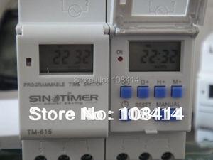 Image 2 - 送料無料 DIN レールデジタルプログラマブルタイマースイッチ 220VAC 16A 2 ピース/ロット、 SINOTIMER ブランド