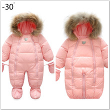 Baby thickening sleeping bag climbing suit