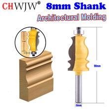 1 PC 8mm Shank Architectural ซีเมนต์คาร์ไบด์ Molding Router Bit Trimming เครื่องตัดไม้สำหรับเครื่องตัดไม้เครื่องมือ