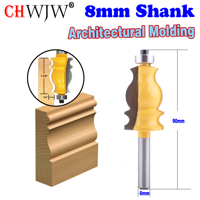 1PC 8mm Shank Architectural Cemented Carbide Molding Router Bit Trimming Wood Milling Cutter for Woodwork Cutter Power Tools 16pcs 14 25mm carbide milling cutter router bit buddha ball woodworking tools wooden beads ball blade drills bit molding tool