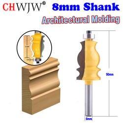 1 шт. 8 мм хвостовиком архитектурных твердосплавных формовочный фрезерный бит отделка древесины измельчители для резчик по дереву