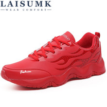 2019 LAISUMK New Mens Comfortable Lightweight Breathable Mesh Shoes Fashion Casual Men Timber Sneakers