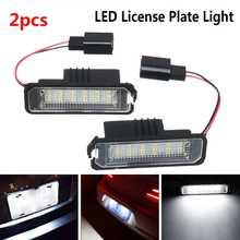 2 sztuk 12V 5W LED numer oświetlenie tablicy rejestracyjnej lampy dla VW GOLF 4 6 Polo 9N dla Passat światła tablicy rejestracyjnej samochodu oświetlenie tablicy rejestracyjnej s zewnętrzny dostęp