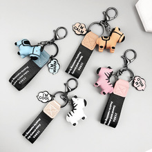 Silicone doll Leather Rope Keychain Creative Gifts For Men and Women Bag car Key chains Cute Zebra Doll key ring