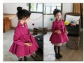 848# alta calidad moda otoño cortavientos estilo niños zanja embroma la ropa