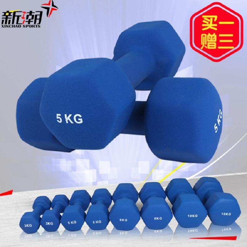 5kg (each) Dip dumbbell home fitness