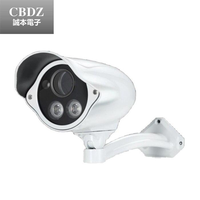 ФОТО 720P AHD Camera HD 1MP 2IR metal outdoor night vision security