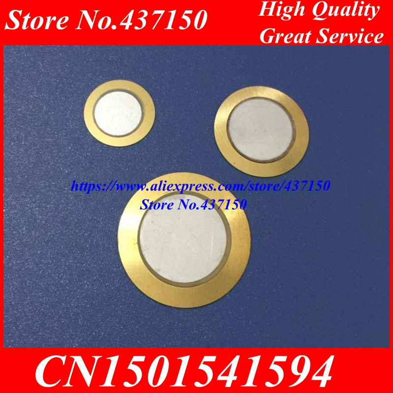 piezo Ceramic Element Factory Direct 27mm Iron Buzzer Buzzer Toy Security Speaker Trochanter Acoustic Components