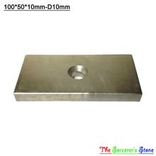 1 шт. Super Strong 100×50 х 10 мм С Отверстием 10 мм Редкоземельные Блок Магнит N52 бесплатная Доставка
