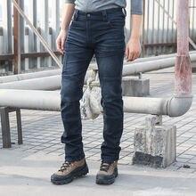 Мужские джинсы карго в стиле милитари Стрейчевые армейские из