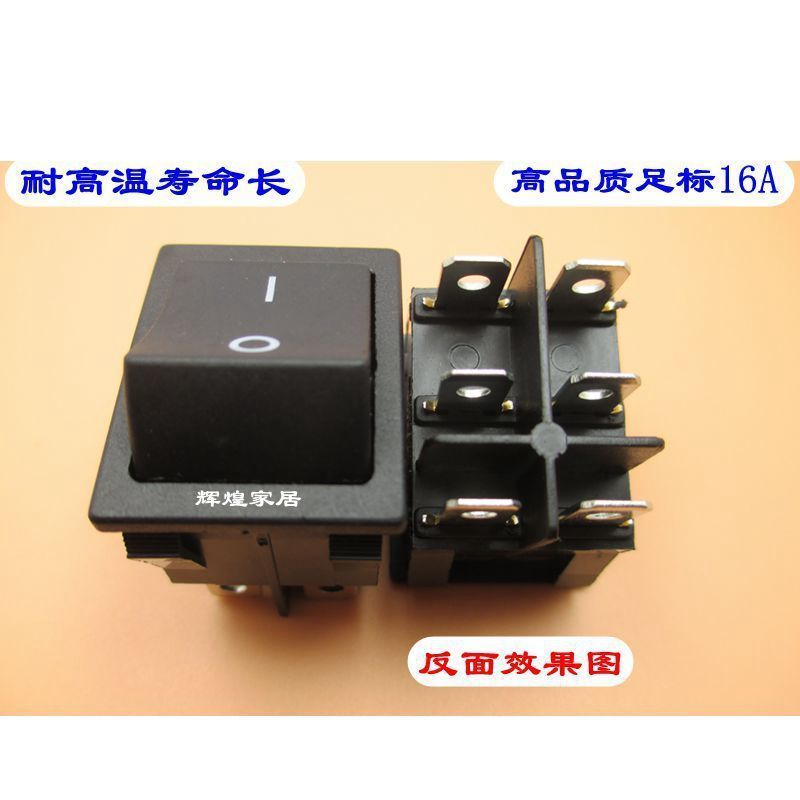 KCD Double Throw Double Control Switch 6 Foot 2 Archives Ship Type Switch Will Electric Current High-power Goods Switch 16A creepy archives volume 25