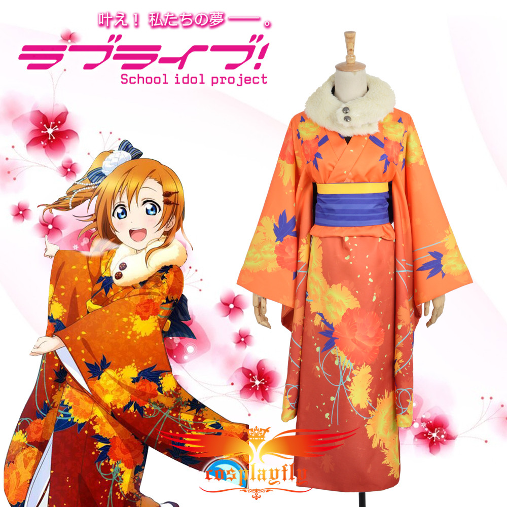 Love Live! Honoka Kousaka Unawakened Shogatsu Kimono Cosplay Costume Custom  Adult Women Outfit Clothing Dress