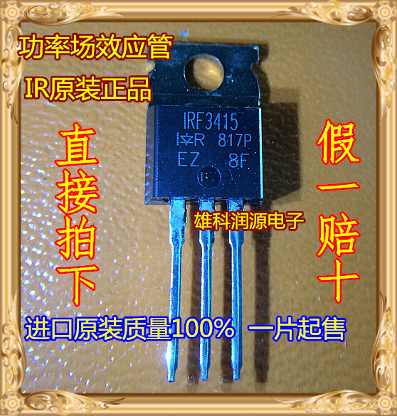 10PCS IRF3415S TO-263
