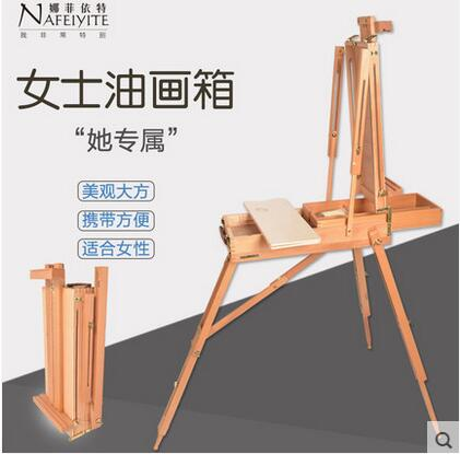 Italian Oil Painting Box easel Red Beech Wooden Portable Portable Lady Painting Oil Painting Frame easel Toolbox Solid Wood цена