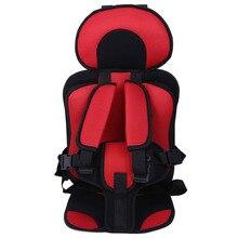 Детское кресло для сидения, детское сиденье, наматрасник, портативная подушка для сидения ребенка до 5 лет, красный, розовый, синий