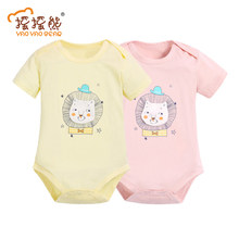 2 Pcs/Lot Cotton Baby Bodysuit Short-sleeve Baby Girl/Boy Clothes Cartoon Lion Baby Clothing Body For Newborns(China)
