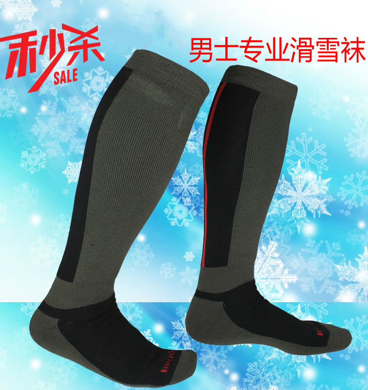 Sports Towel Socks: Men And Women Ski Socks Thick Wool Stockings Outdoor