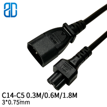 0.3 متر 3*0.75 مللي متر مربع C14 C5 IEC320 C14 ذكر التوصيل إلى C5 أنثى الطاقة تمديد وصلة كابل محول الطاقة سلك 10A/250 فولت