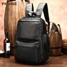 Leather mens outdoor leisure sports travel backpack large capacity computer lychee pattern