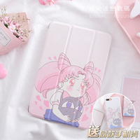 Cartoon Girl Magnetic Flip Cover For IPad Pro 9 7 10 5 Air Air2 Mini 1