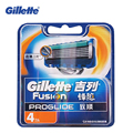 Genuine Gilette Fusion Proglide Shaving Razor Blades for Men Shaver Blades with 4 Bits Face Care