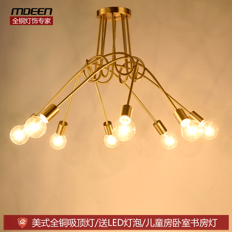 northern rural copper ceiling lamp Children room study bedroom absorb dome light