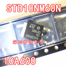 10 pièces/lot 10N60 générateur dozone SMD TO 252