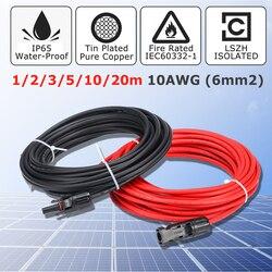 KINCO 1 пара удлинитель для панели солнечных батарей кабель медный провод черный и красный с для разъема Солнечной PV кабель 6 мм 10AWG