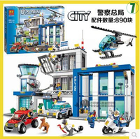 Bela 890pcs 10424 City Police Station Building Blocks Action Figures Set Helicopter Jail Cell Compatible With