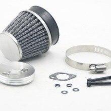 Металлический воздушный фильтр, пригодный для Zenoah CY 23cc 26cc 29cc 30.5cc 32cc 45cc двигателей для 1/5 HPI Rovan km Baja 5B 5T 5SC rc автозапчасти