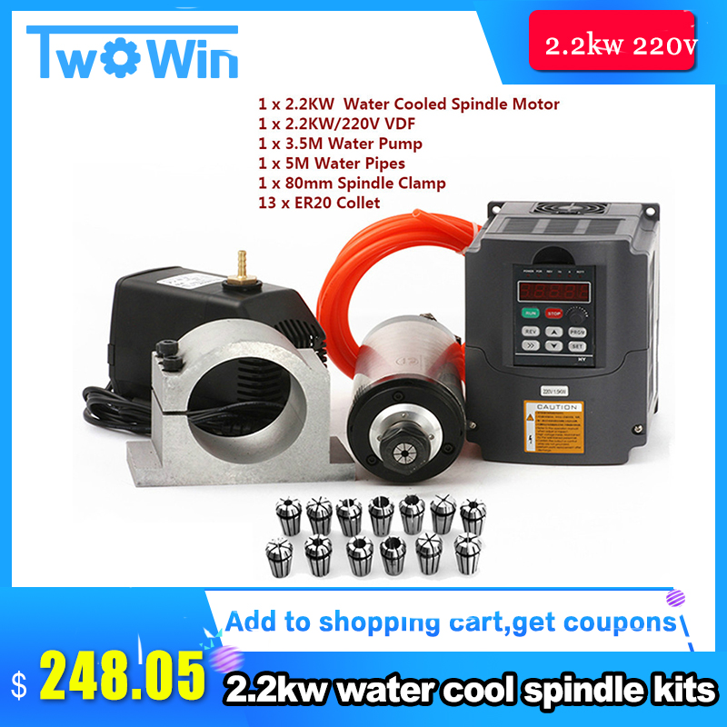 Water Cooled Spindle Kit 2 2KW CNC Milling Spindle Motor 2 2KW VFD 80mm clamp water