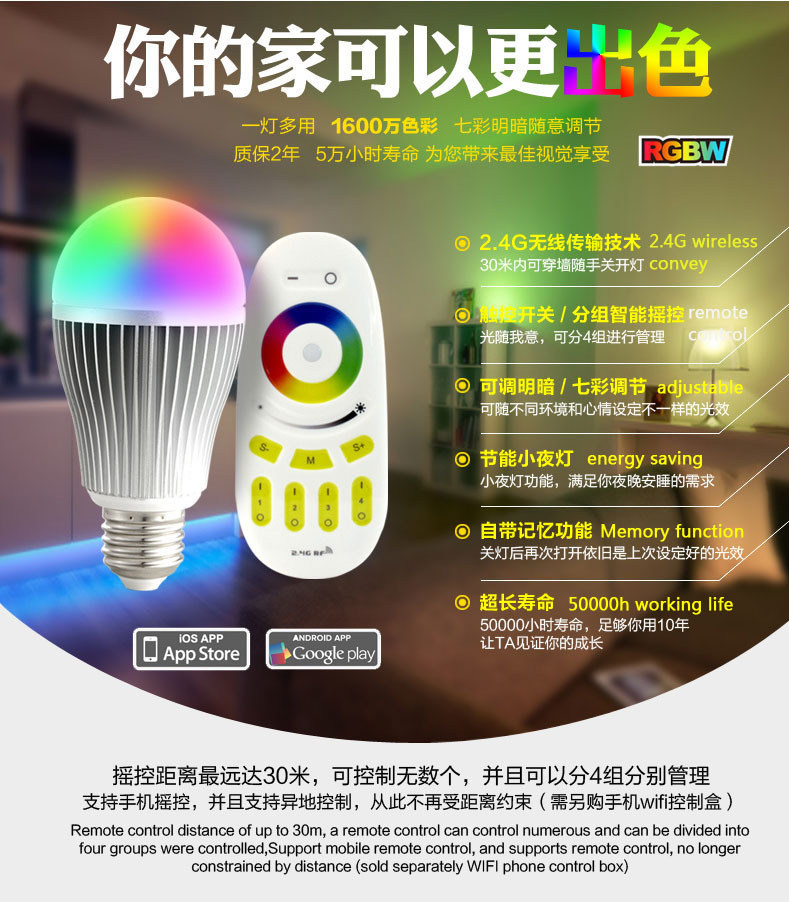 Wireless 2.4G Wifi Remote Control E14 5W RGBW LED Lamp Bulb Mi Light RGB+Warm/Cold White for iPhone iOS for Android Smart Phone langma mi light ios android ac110v 220v e27 6w rgbw 2 4g wifi smart light led bulb lamp dimmable wifi controller