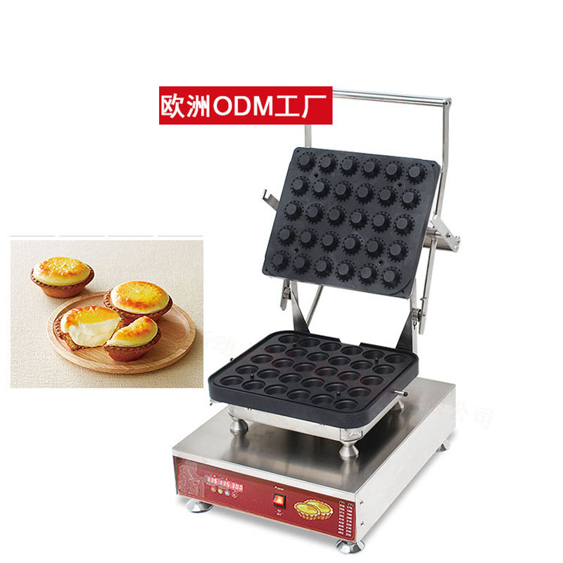 Easy To Operate Egg Tart Forming Machinery Egg Tart Machine With High Quality delicious snacks equipment automatic egg tart skin forming machine egg tart skin machine