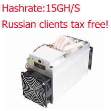 Russian clients free tax!! Bitmain ANTMINER D3 – Includes PSU 15GH/s DASHCOIN X11 MINER – NOV 1 BATCH Do not pay now