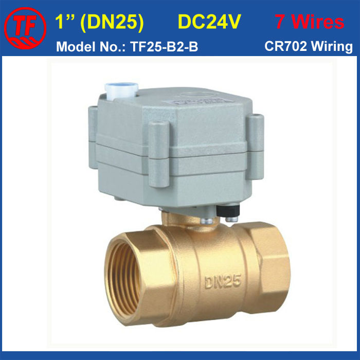 ᗑ7 Control Wires DC24V Brass DN25 Eectric On-Off Valve With Manual ...