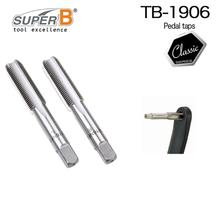 Super B TB-1906L 1906R Suitable for alloy or steel crank Clean out restore damaged threads in arms bike tool pedal