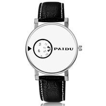 Watch Men Luxury PAIDU Brand Watches Men Leather Straps Watch Man Black White Sports Watch Clock