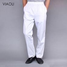 Шеф-повара брюки еда обслуживание белые однотонные брюки эластичные перцы Ресторан Кухня брюки хлебобулочные стрейч рабочая одежда Униформа повара