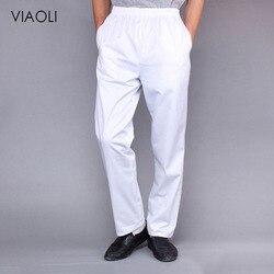 Chef calças serviço de comida branco calças sólidas pimentas elásticas restaurante cozinha calças padaria estiramento trabalho vestir uniforme cozinheiro