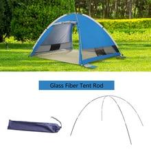 Дуга для палатки Lixada, Стекловолоконные аксессуары для кемпинга, Походное Сменное оборудование для палаток, 7 мм