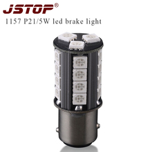 JSTOP SEAT LEON 5FAntelope Kizashi Vitra LIANA S-CROSS SX4 Brake bulbs led car 12V 1157 canbus External Lamp P21/5W Brake Lights
