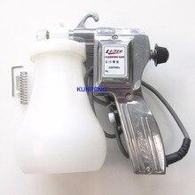 New Textile Spot Cleaning Gun For Screen Printers 220 Volt KP 170 220V