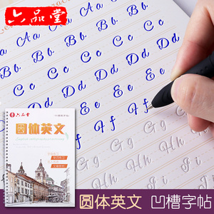 Image 2 - Newest English copybook hand writing round hand groove training copy English Alphabet words letters auto fades can be reused