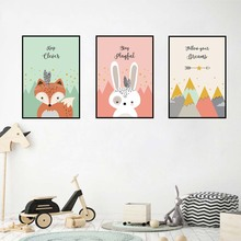 Nordic Cute Animal Rabbit Bear Fox Decorative Painting Children Room Decoration Picture Nursery Wall Art Poster and Print