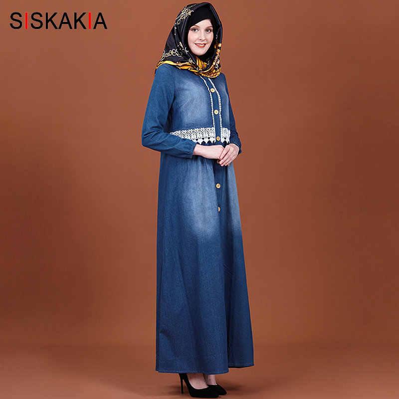 Siskakia кружевные трусики сшивание женское длинное платье однобортный Кардиган мусульманские джинсовые платья с длинным рукавом Осень 2019