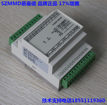 Three phase electric parameter acquisition module electric parameter monitoring module multi function p ower meter
