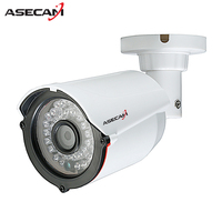 Super New 3MP IMX322 Ahd H System Mini HD Security Camera Outdoor White Small Bullet 1920