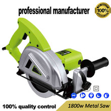 1200w stone cutter at good price and fast delivery from top brand with 2blade freely