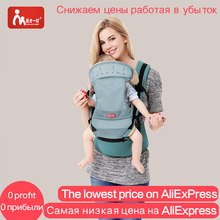 Child's Carrying for Children Baby Hip seat Waist Stool Portable Front Facing Ergonomic Baby Carrier mesh Free shipping